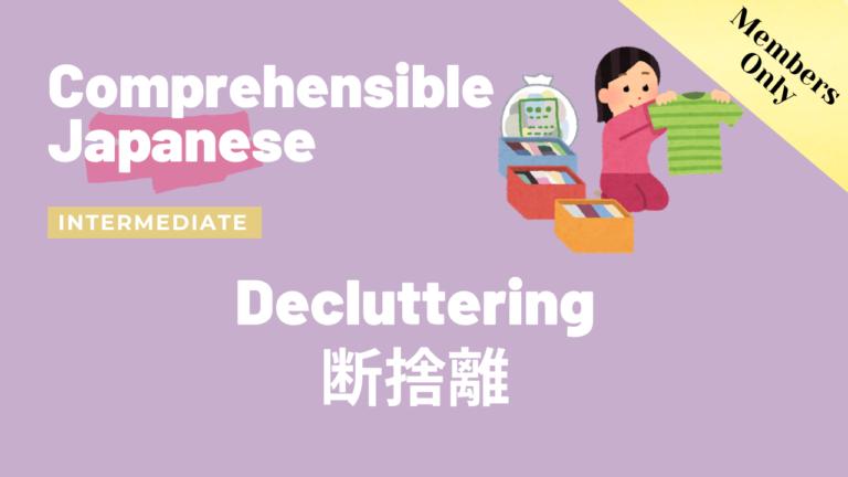 断捨離 Decluttering